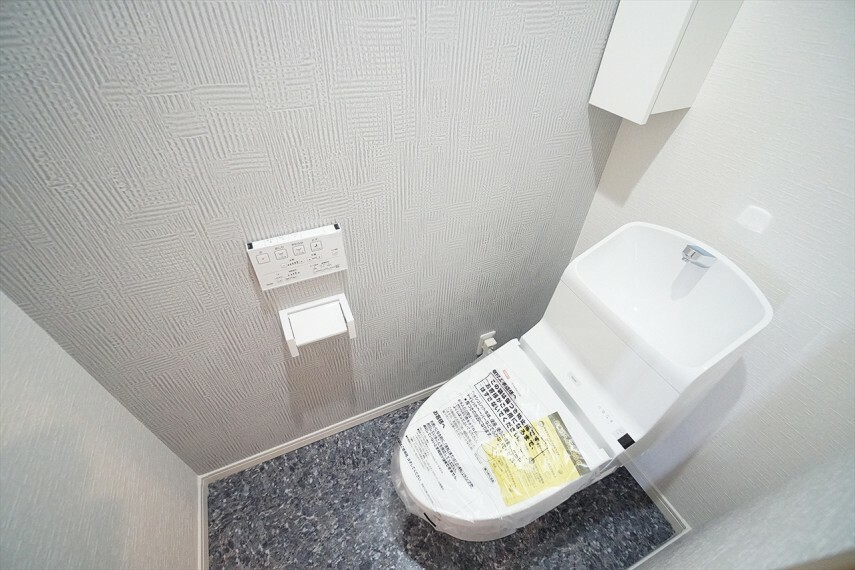 トイレ 毎日使用するトイレだからこそ、いつも清潔な空間であっていただけるよう配慮しました。