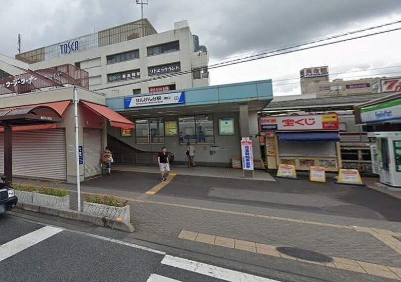 せんげん台駅東口