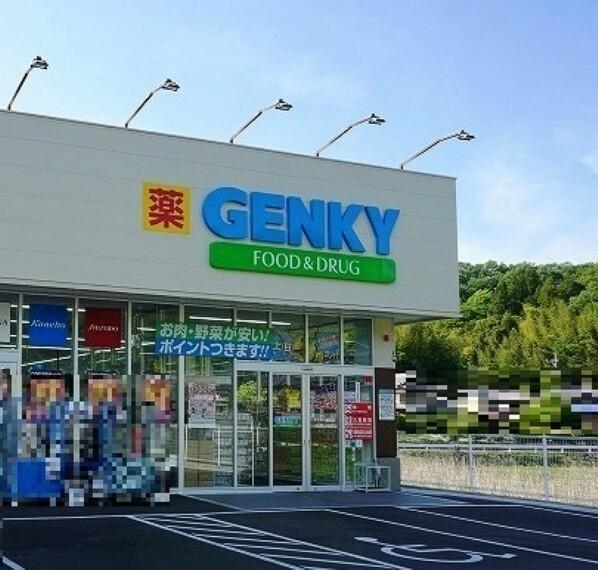 スーパー ゲンキー菅刈店