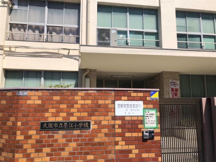 小学校 大阪市立墨江小学校まで150m