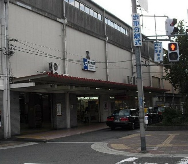 鴻池新田駅(JR 片町線)