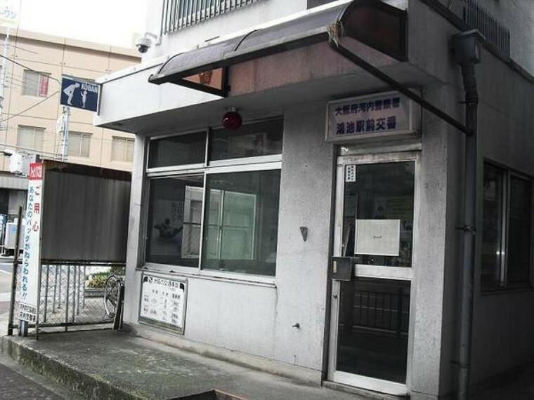 警察署・交番 鴻池駅前交番