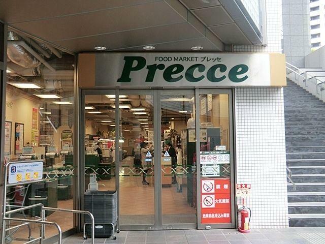 スーパー 株式会社東急ストア/プレッセ中目黒店 徒歩9分。