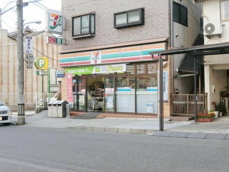 コンビニ セブンイレブン 呉市四ツ道路店