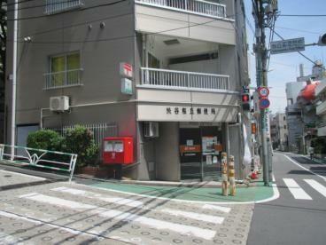 郵便局 渋谷桜丘郵便局 徒歩4分。