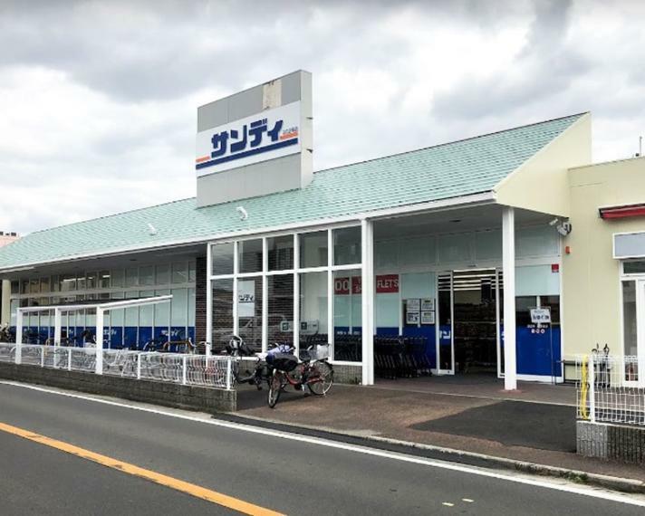 スーパー 【サンディ堺菩提町店】 徒歩圏内にディスカウントスーパーがあるのは嬉しいですね!