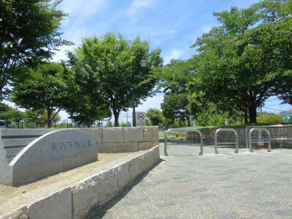 公園 【南八下東公園】 ウォーキングコースやゆったり過ごすのに緑に囲まれた公園は素晴らしいです!
