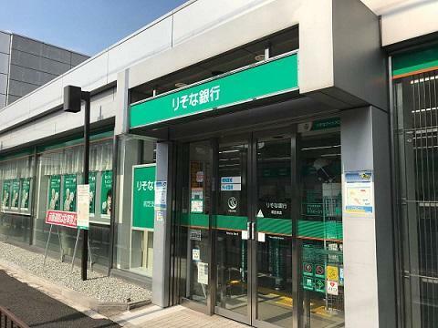銀行 【りそな銀行初芝支店】 徒歩圏内で21時まで開いているので、急なご入用があっても安心です。