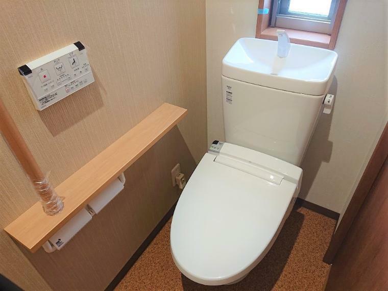 トイレ あったらいいな…がつまったアズマハウスのお家!ぜひご家族皆さまで一緒に内覧にいらしてくださいね。