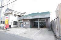 郵便局 小山城南郵便局