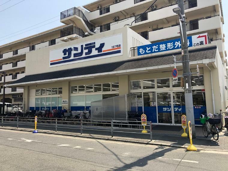 スーパー サンディ住之江加賀屋店