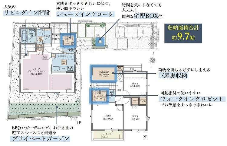 間取り図 16号棟 <5998万円> 3LDK 敷地面積:118.51平米 延床面積:91.82平米
