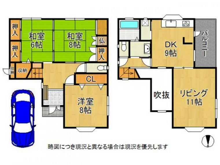 間取り図 各居室収納スペース付きでお部屋をスッキリ