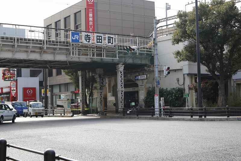 周辺の街並み 大阪環状線 寺田町駅