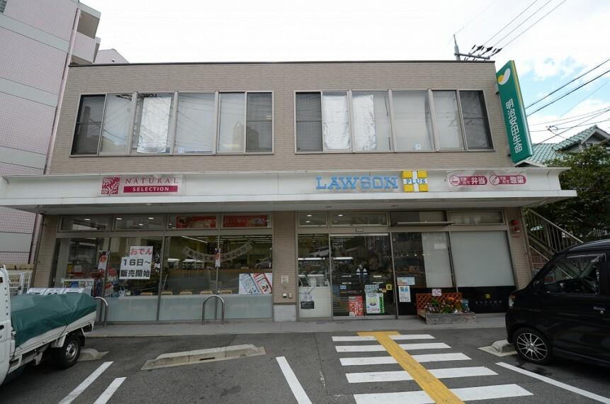 コンビニ 【コンビニエンスストア】ローソンプラス宝塚南口一丁目まで412m