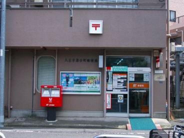 郵便局 【郵便局】八王子追分町郵便局まで631m