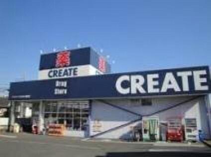ドラッグストア 【ドラッグストア】クリエイトSD(エス・ディー) 八王子元本郷店まで556m