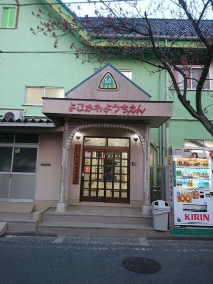 幼稚園・保育園 【幼稚園】杉の子学園横川幼稚園まで1010m