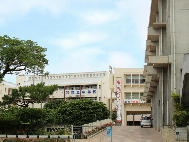 周辺の街並み 首里中学校
