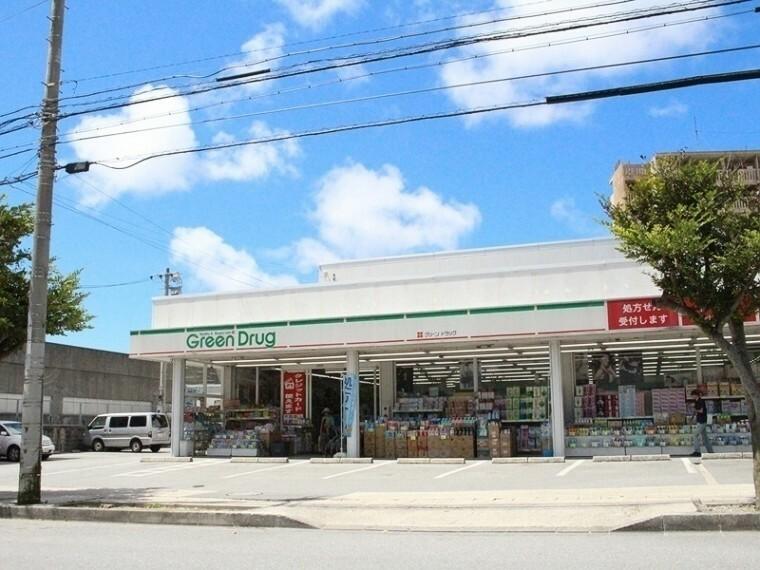 周辺の街並み グリーンドラッグ首里店