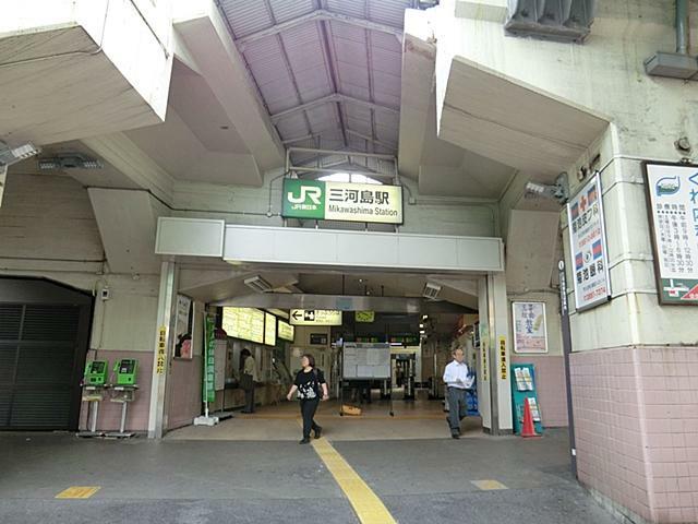 JR常磐線「三河島駅」