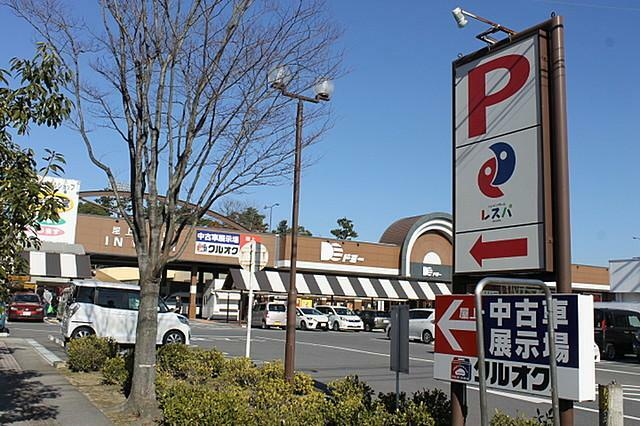 スーパー ショッピングモールレスパ 必要なものが何でもそろうショッピングモール ドミーやケーズデンキの他喫茶店やドラッグストアも