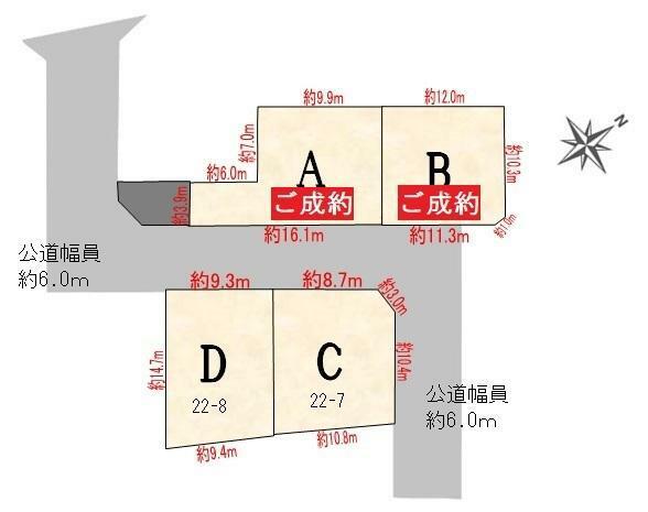 区画図 全4区画