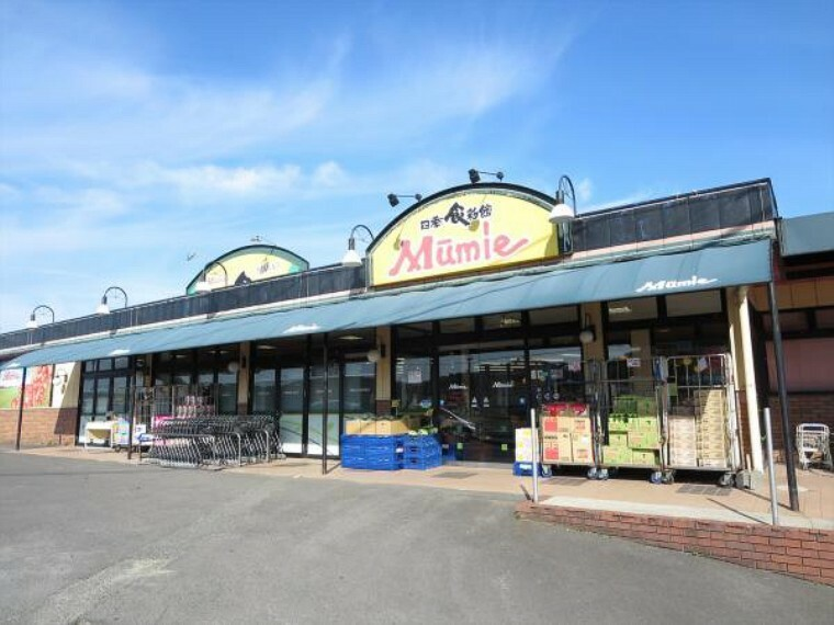 スーパー 四季食彩館ムーミー志度店まで1400m、車で3分です。コンパクトなお店で、生鮮食料品を中心に販売しており、毎日のお買い物がスムーズにできますよ。