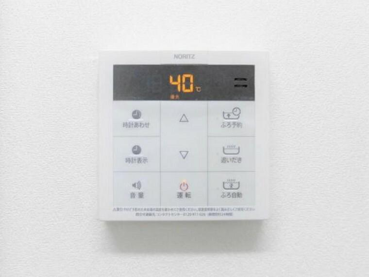 専用部・室内写真 【同仕様写真】(設置場所)に追い焚き機能付き給湯パネルを設置します。忙しい家事の合間でもボタン一つで湯張り・追い焚きできるのは便利で嬉しい機能です。