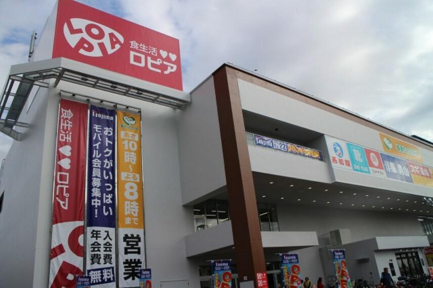スーパー 【スーパー】ロピア町田店まで568m