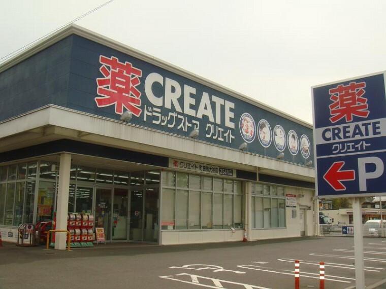 ホームセンター 【ホームセンター】クリエイトS・D 町田南大谷店まで1846m