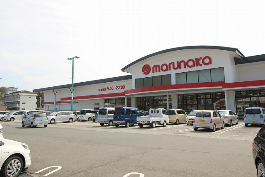 スーパー 【スーパー】マルナカ 一宮店まで644m