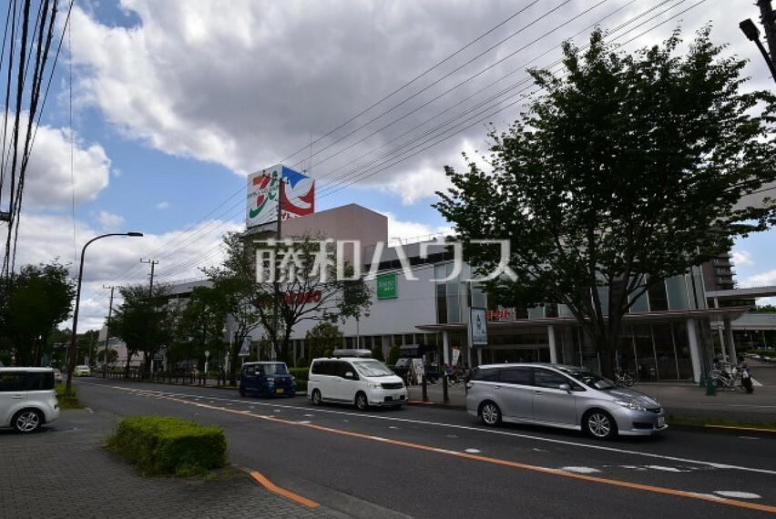 スーパー イトーヨーカドー 東大和店 【ポレスター玉川上水】