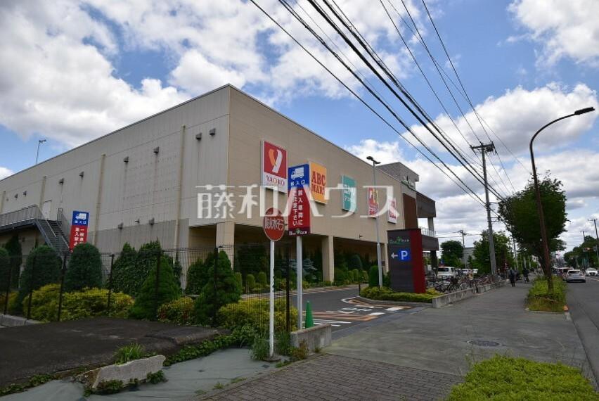 ショッピングセンター ショッピングセンター(ヤオコー、ニトリ、ユニクロ等)
