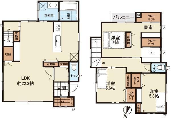 間取り図 LDKは約22.3帖あり、友人を招いてホームパーティも楽しめる広さを確保。全室洋室仕様です。