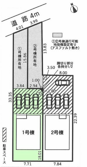 区画図 1号棟 カースペース並列3台駐車可