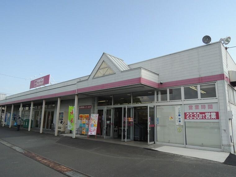 スーパー マックスバリュ沼津原町店