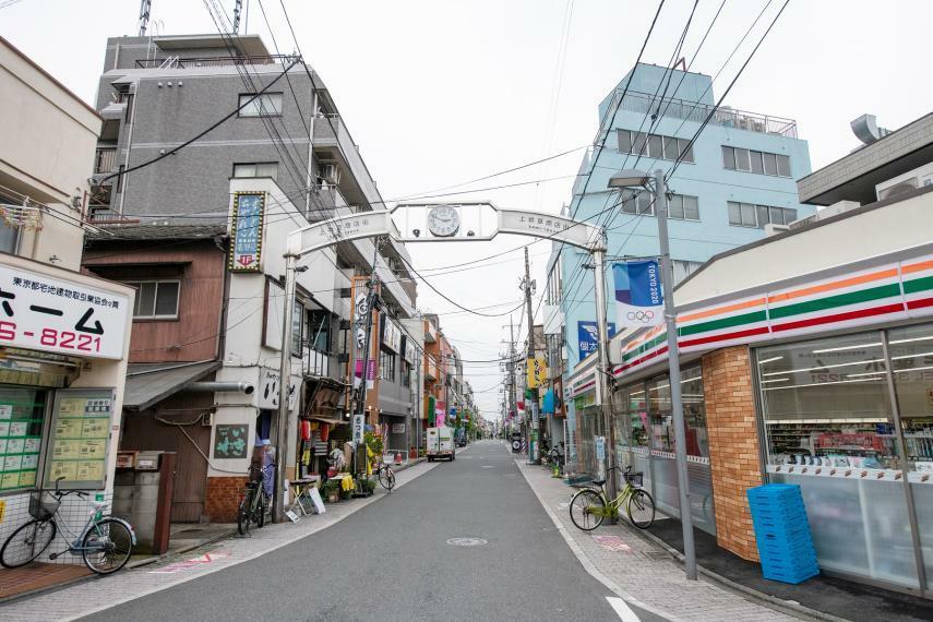 上井草駅南口商店街