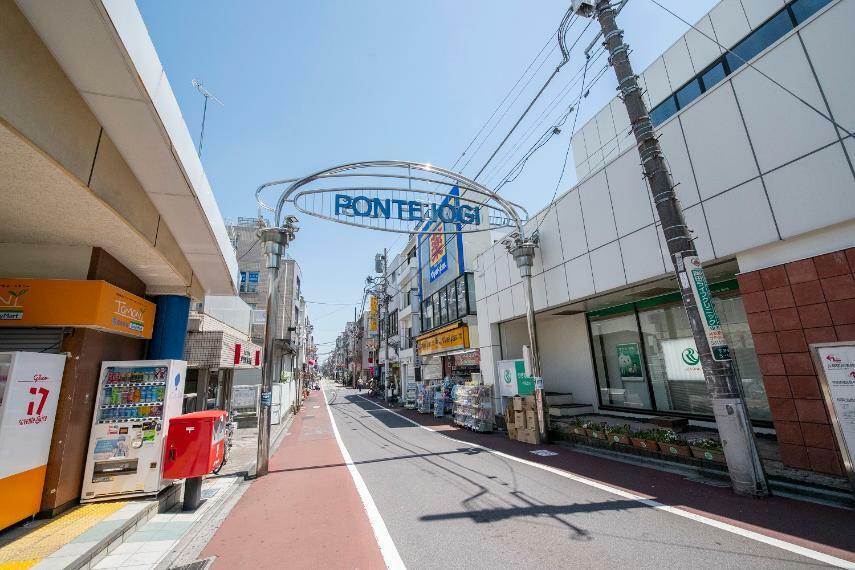 井荻駅南口商店街