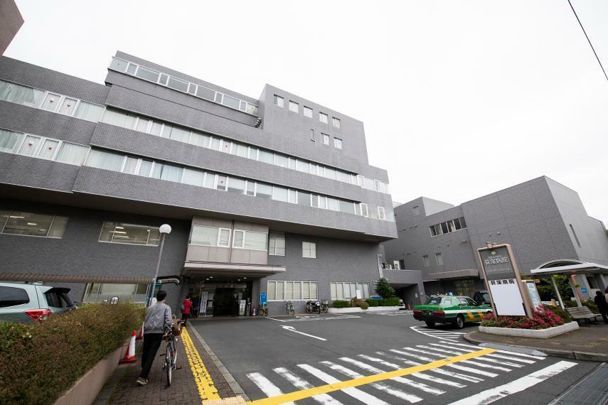 ホームセンター 救急診療対応の荻窪病院