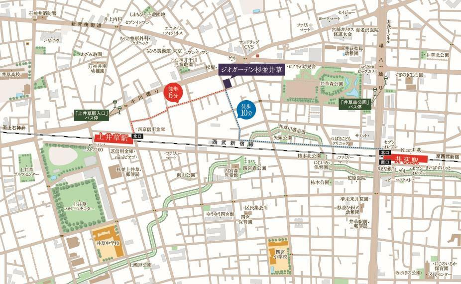 最寄りの上井草駅まで徒歩6分、井荻駅へも徒歩10分と2駅が徒歩圏内です。