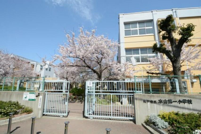 小学校 【小学校】神戸市立本山第一小学校まで361m