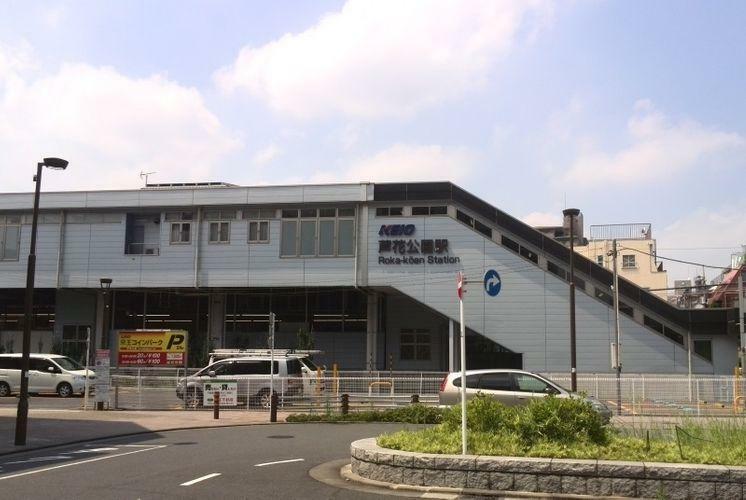 芦花公園駅(京王線) 徒歩13分。