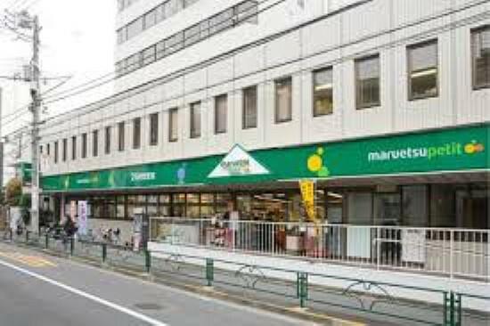 スーパー 【スーパー】マルエツプチ 中野中央店まで330m