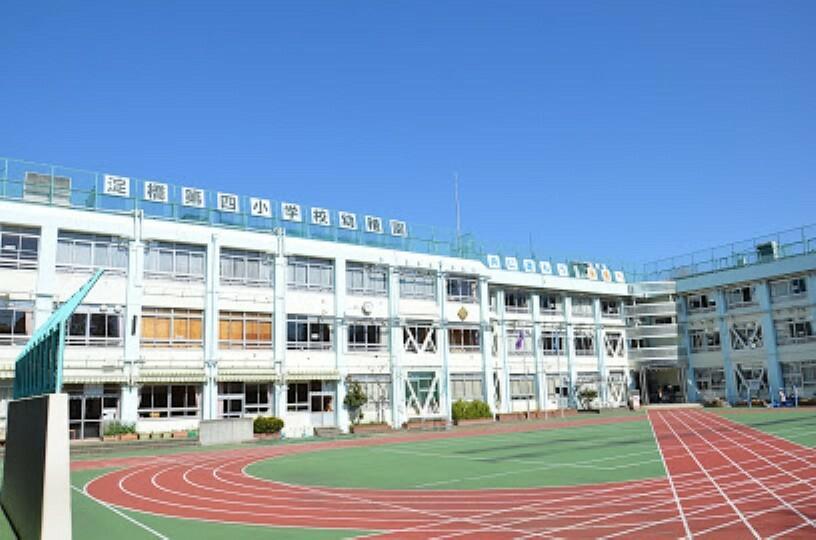 小学校 【小学校】淀橋第四小学校まで406m