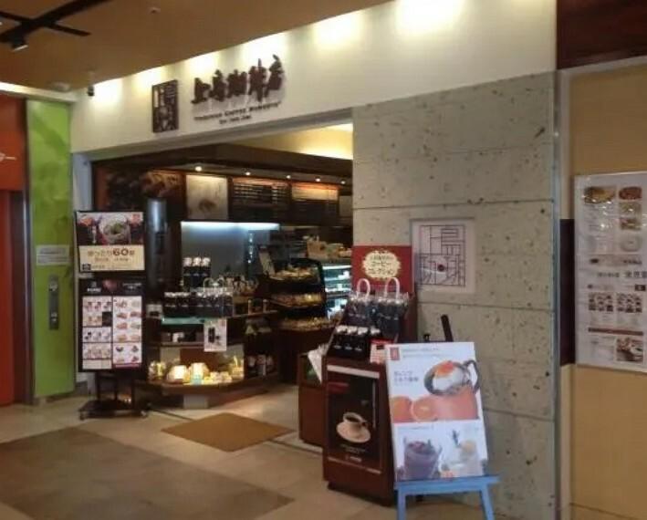 【喫茶店・カフェ】上島珈琲店 東中野店まで480m