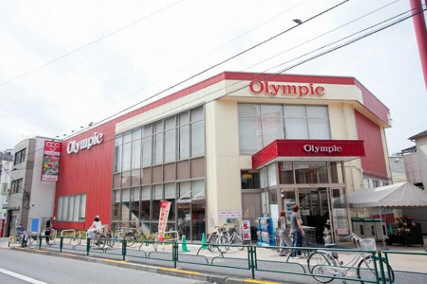 スーパー 【スーパー】オリンピック北新宿店まで565m