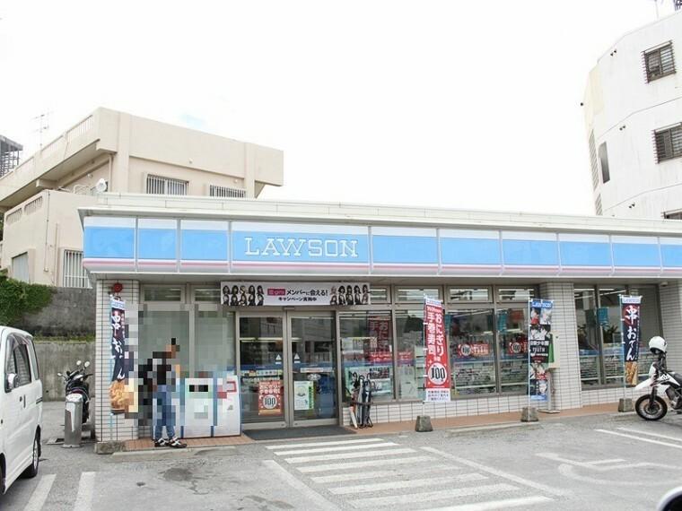 コンビニ ローソン首里久場川団地前店