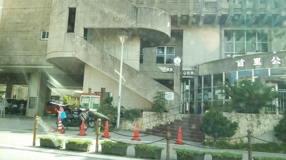 図書館 那覇市立首里図書館