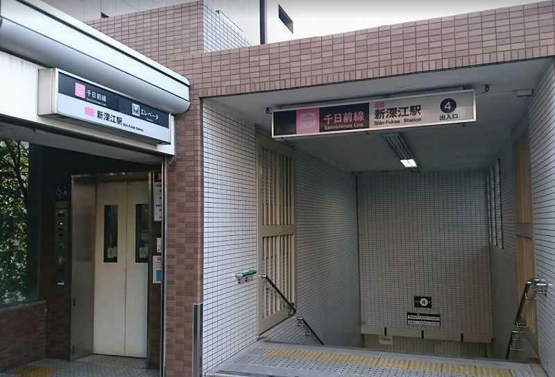 周辺の街並み 大阪メトロ千日前線 新深江駅